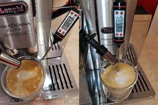 Температура правильного капучино на кофемашине De'Longhi ECAM 650.85.MS Primadonna Elite Experience